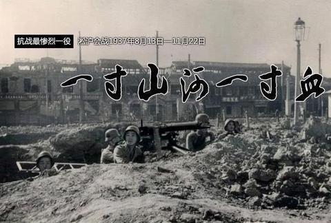 魔域私服外挂合宝宝抗战中战斗最惨烈的战役,80万中国军队为挡住日军20万,死伤30万