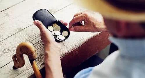 999奇迹私服网站企事业单位职工、退休职工注意:这笔钱明年继续上涨!涨多少?