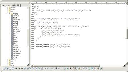 linux内核编程(进阶篇)27