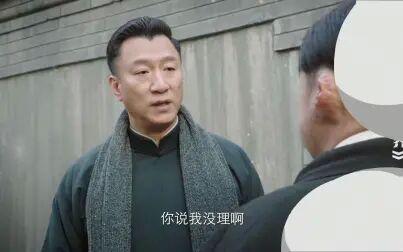 孙红雷演过的混混,红雷:导演混混要怎么演,导演:你收敛点就行