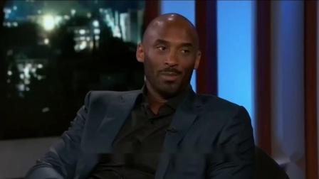 Kobe谈偶像魔术师,以及乔丹向他呛声的趣事 (中文字幕)