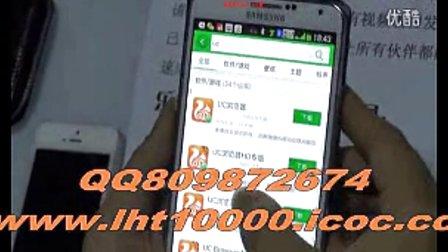 乐惠通微电话/安卓系统下载方法