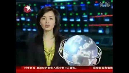 苏丹遇害中国工人遗体抵喀土穆