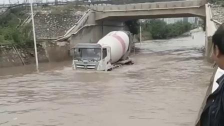 大车就是牛, 桥下这么深的水也敢过