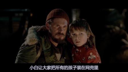 奇幻片《圣诞传说》第五季