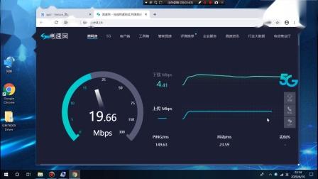 Win10系统接入电信和移动4G卡,自动联网和测速对比.