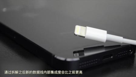 要想用iPhone8上的快充新功能, 你还得买一个苹果最新的数据线