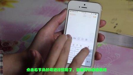 更新ios11系统的苹果手机竟有此功能,文稿只需一扫,全部搞定!
