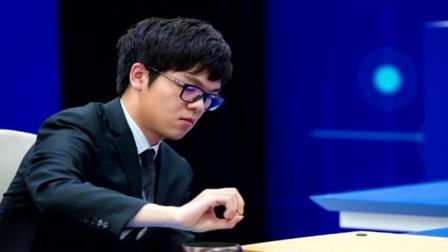 利用自身强项!柯洁大学选修围棋并非投机取巧 为学习围棋文化