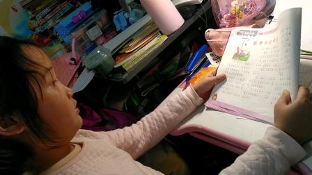 读数学小故事