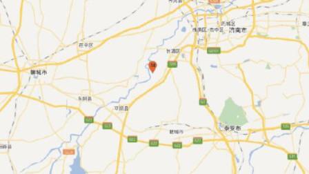 山东济南市长清区发生级地震