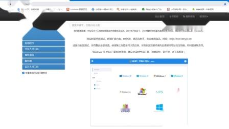 电脑系统教程(上)