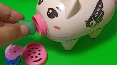 小猪面条机坏了,佩奇钻进去修面条机,没想到乔治回来要吃面条