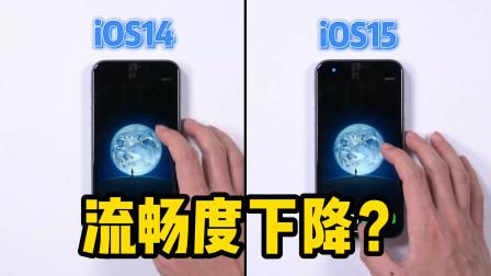 iPhone 11升级iOS15一天后,这版本真是所说的负优化?