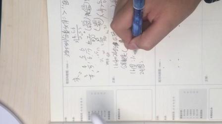果果讲题_数学五年级下38