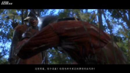 该死的库曼人 纳命来! --【天国: 拯救】游戏娱乐解说14