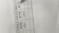 四年级数学押题第一天