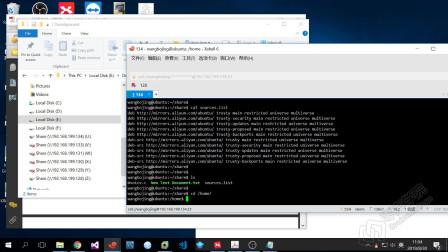 Linux的命令操作(8条目录操作与5条文件操作)