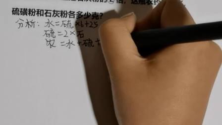 数学小课堂:列方程解应用题1