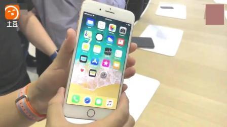 iPhone8无线充电, 感觉好厉害的样子