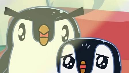 少儿益智:全球变暖,企鹅很慌!?保护环境