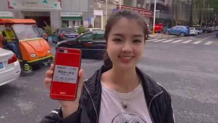 刚来深圳要办小区出入证,街坊看到小美和老板都打招呼,好亲切.mp4