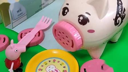 小猪面条机坏了,乔治进去修修,小猪佩奇太逗了,要用面条机