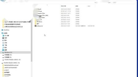 安卓原生开发视频教程_005-安装