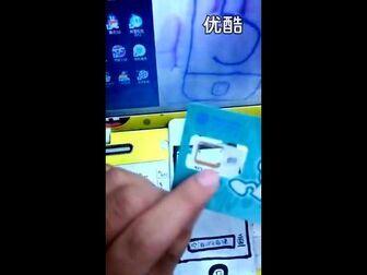 Iphone5s发布会