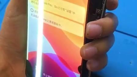 iPhone的屏幕到底好在哪里,亮出剪刀那一刻,就知道贵在哪里!