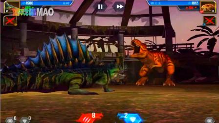 恐龙模拟养成 侏罗纪世界恐龙公园140期乘风破浪沧龙大战纳博格米努