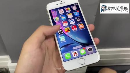 "iPhone7""冒死""升级iOS14,流畅度究竟有多大变化?"