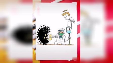 画师精心描绘战疫医生的强制休息令
