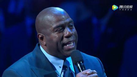 科比最后一次全明星,魔术师送上最真挚的祝福,科比落泪了!