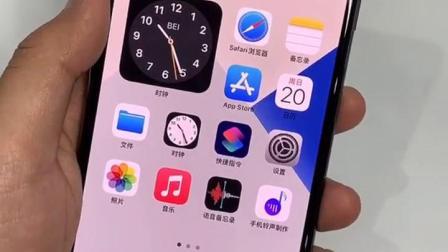 iPhone充电提示音屏蔽顶部通知弹窗方法