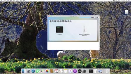 ps mac版为什么下载不了,苹果安装ps软件,苹果ps的安装目录在哪