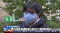 日本:东京奥运会能否如期举行? 新冠疫情严峻 东京民众信心不足