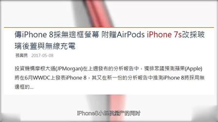 iPhone8无线充配件贵到没朋友