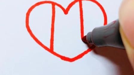 简笔画教程:教你画爱心