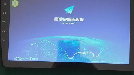 HKZL安卓导航仪操作视频