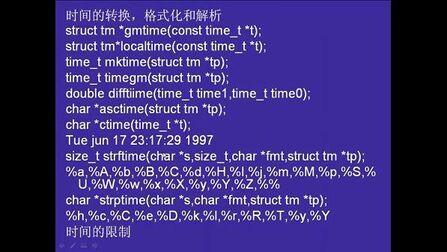 linux系统编程8
