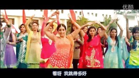 印度电影 爱的大乐斗 歌舞 01
