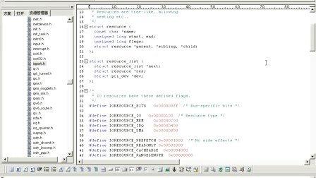 linux内核编程(进阶篇)28