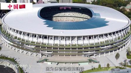 定了!东京奥运会如期举行! 日本真的准备好了吗?