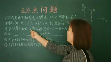 初中数学:一道坐标系里的动点问题,这么长的题,老师手都抄累了