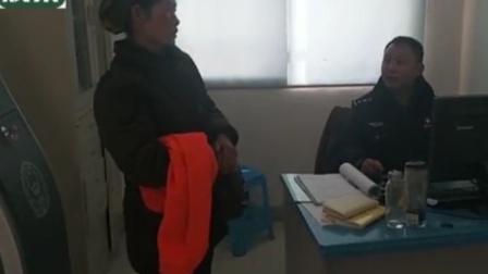 """北川一老人""""贷款""""10万元,警察居然让她不还"""