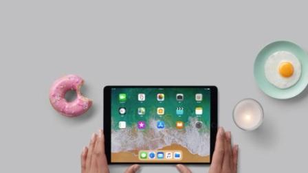 iPad Pro官方使用教程, 配合iOS11简直完美