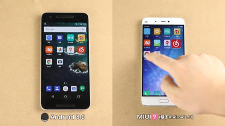 原生安卓对比小米MIUI9: 速度差距挺明显的嘛