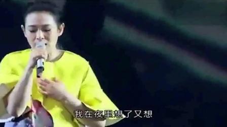 刘若英《漂洋过海来看你》听到第一句眼泪就忍不住了, 好久不见