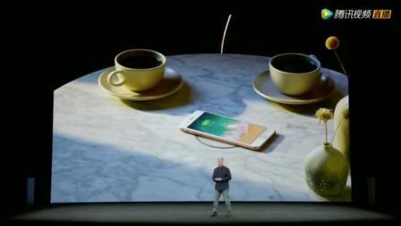 iPhone 8可以无线充电,究竟是怎样的操作